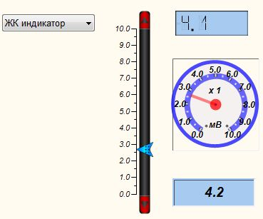 Стрелочный индикатор - Результат работы проекта