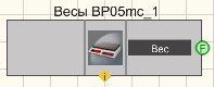 Весы BP05mc - Результат работы проекта