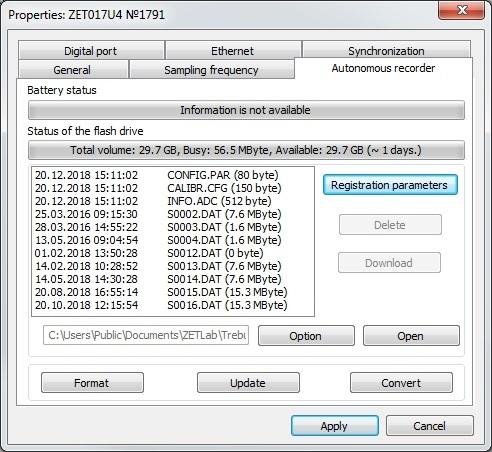 ZET-Device-Manager_Autonomous-recorder