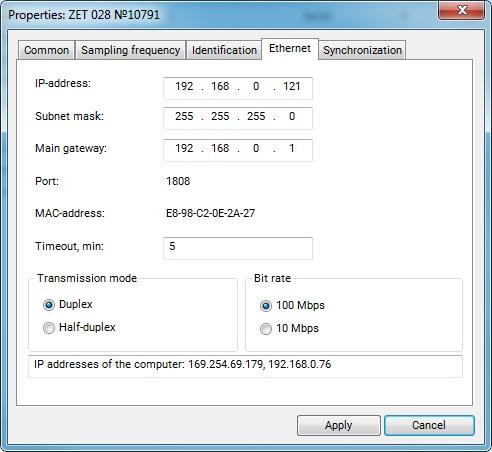ZET-Device-Manager_Ethernet