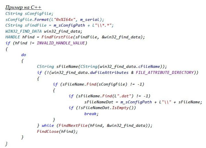 Пример программирования 1