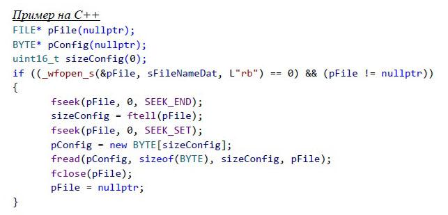 Пример программирования 2