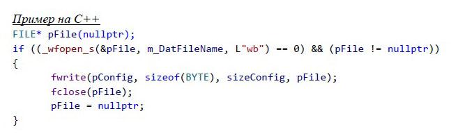 Пример программирования 4