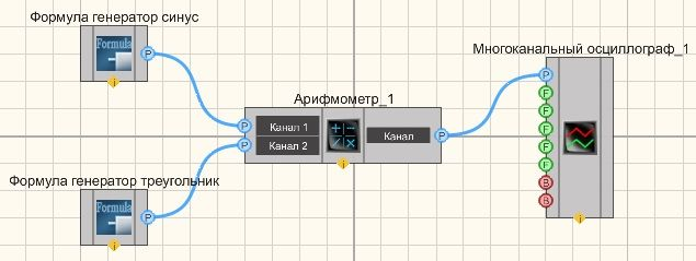 Арифмометр - Пример.jpg