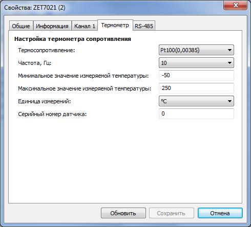 Configuration 7121
