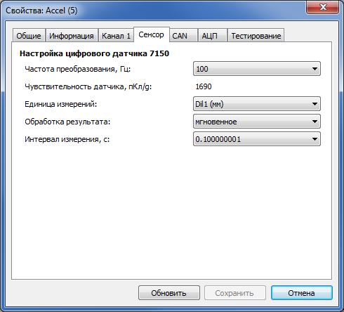 Configuring 7150