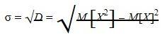 Детектор массива - формула