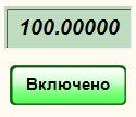 Конвертер (логика - число) - Результат работы проекта