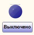 Программируемый компонент - Результат работы проекта 2
