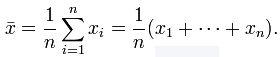 Среднее арифметическое значение - формула