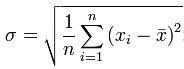 Среднеквадратичное отклонение - формула 1