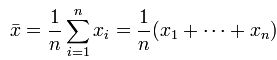 Среднеквадратичное отклонение - формула 3