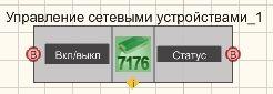 Управление сетевыми устройствами ZET7x76 - Режим проектировщика
