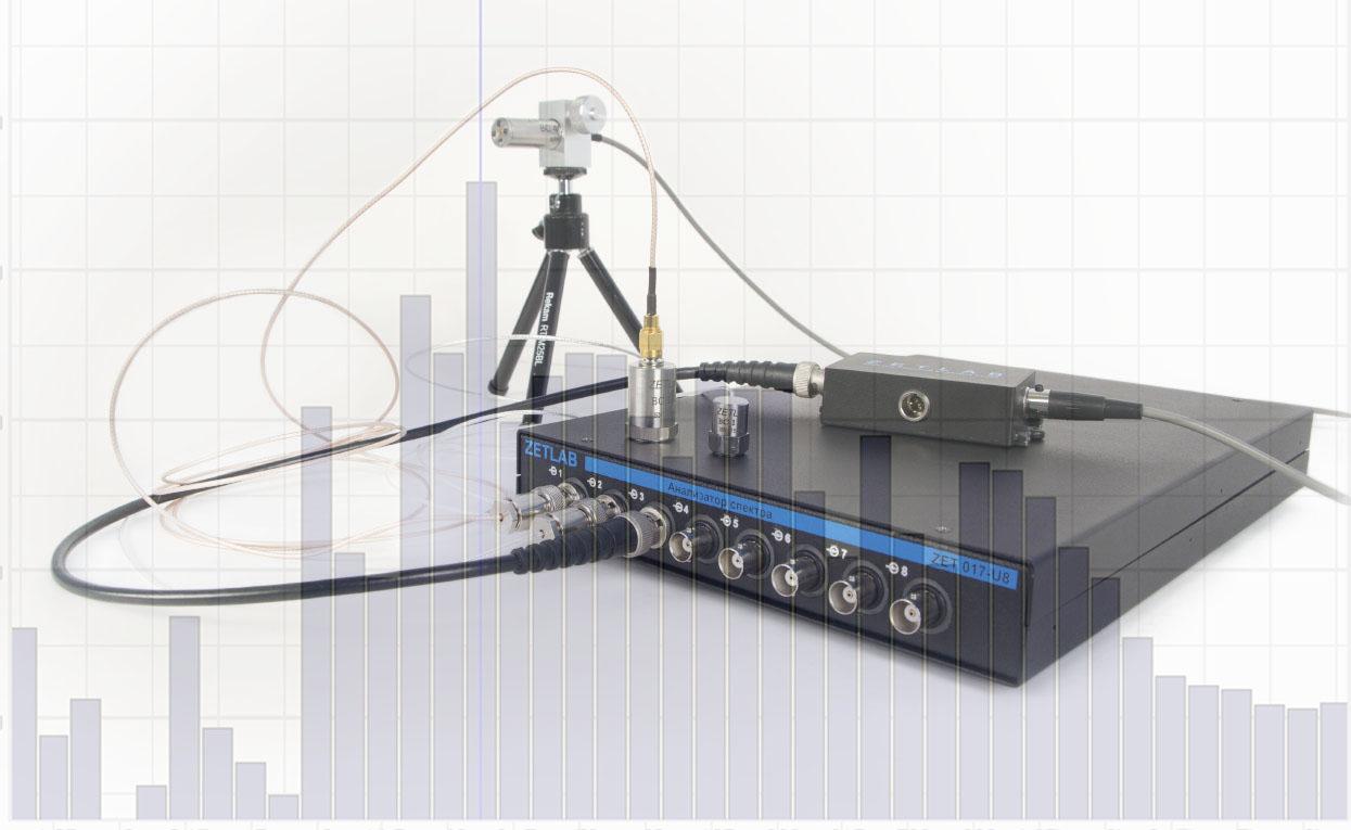 Виброакустическое оборудование