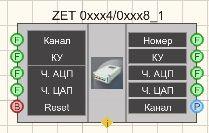 ZET 0xxx4_0xxx8 - Режим проектировщика