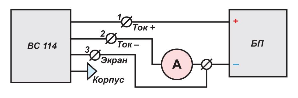 Схема подключения велосиметров ВС 114 к источнику питания