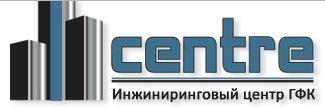 """""""Инжиниринговый Центр ГФК"""""""