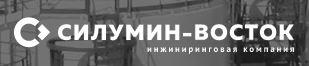 ТОО «Силумин-Восток»