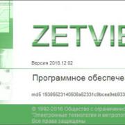 zetview-180x180