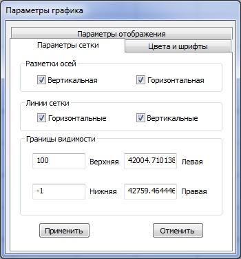 nastroyka-parametrov-setki_1