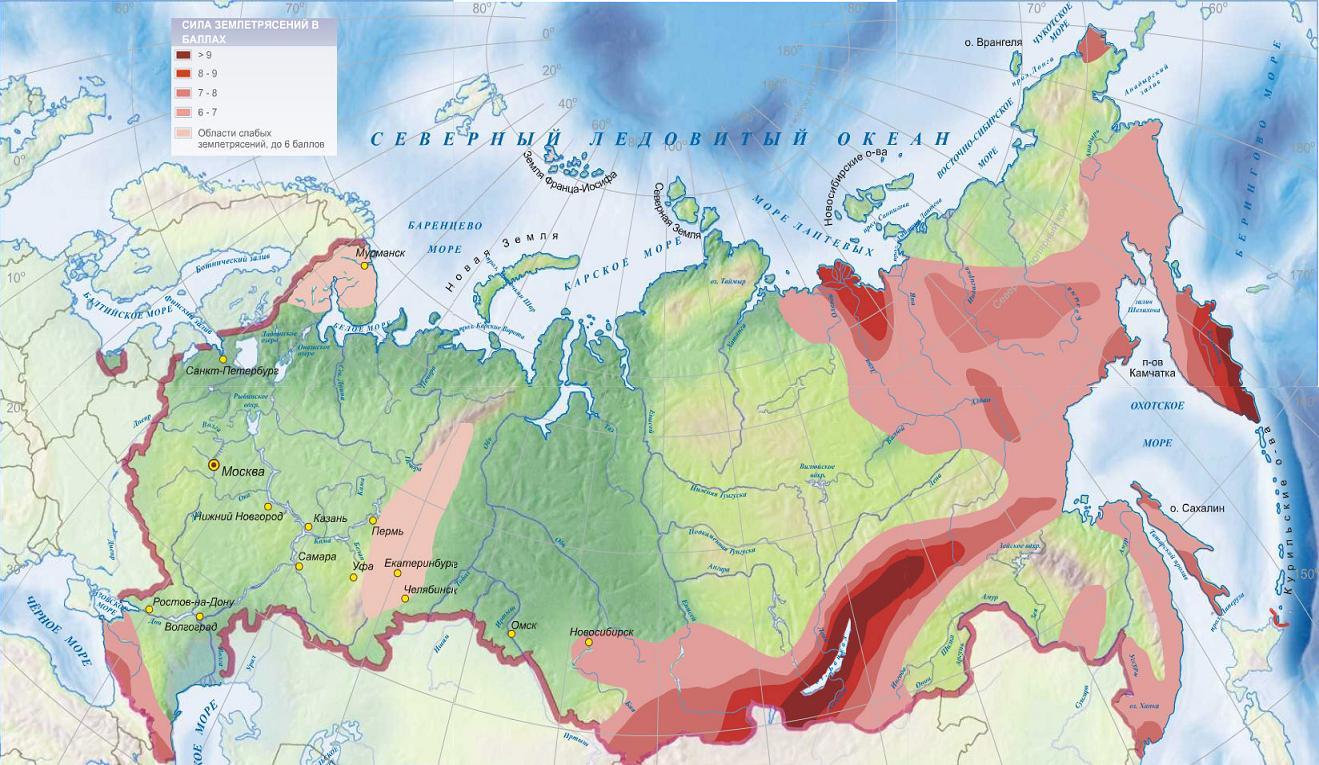 Карта землетрясений на территории Российской Федерации