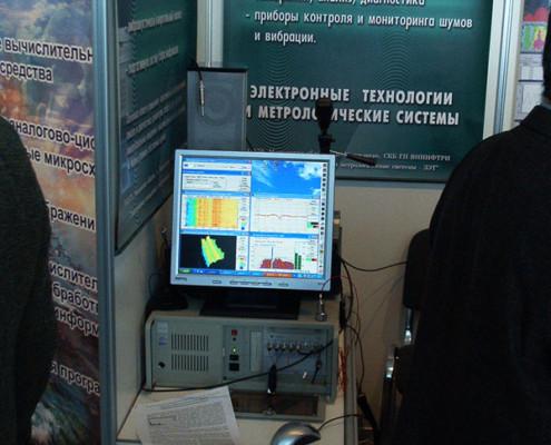 Промышленный анализатор спектра