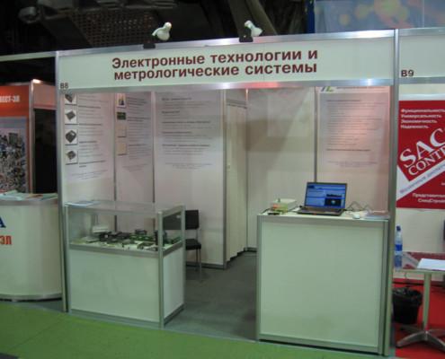 """Наш стенд выставке """"ПТА-Урал 2006"""""""