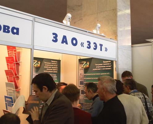 Посетители выставки изучали наши плакаты и задавали множество вопросов