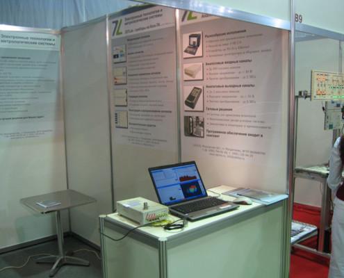 Центральное место на выставке занимала демонстрация возможностей анализатора спектра