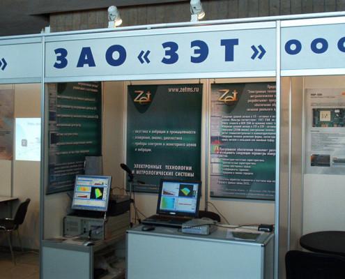 "Наш стенд на выставке ""DSPA - 2005"""