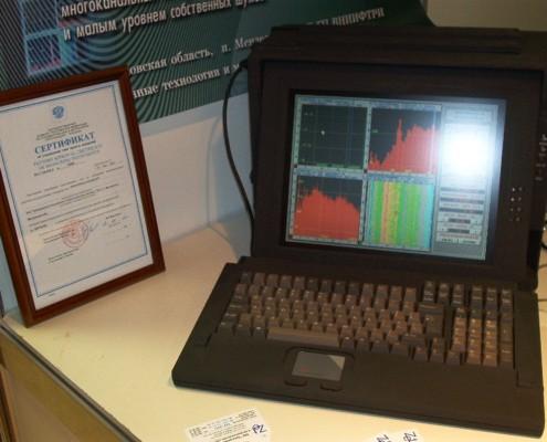 """ПО представленное на выставке """"Машиностроение - 2003"""