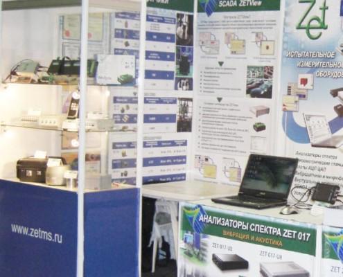 Наш стенд на выставке Газ. Нефть. Технологии - 2009