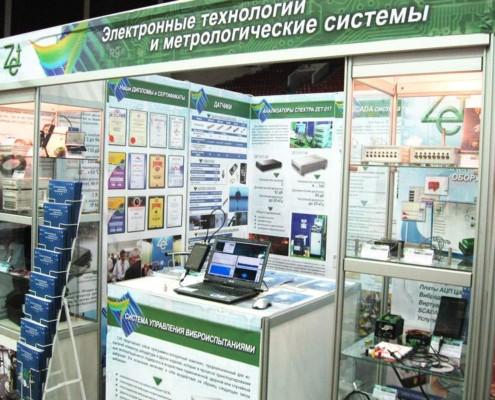 На выставке были представлены обновленные анализаторы спектра.