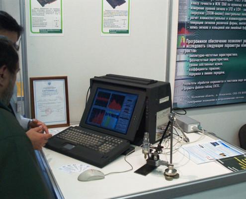 Анализатор спектра в промышленном исполнении