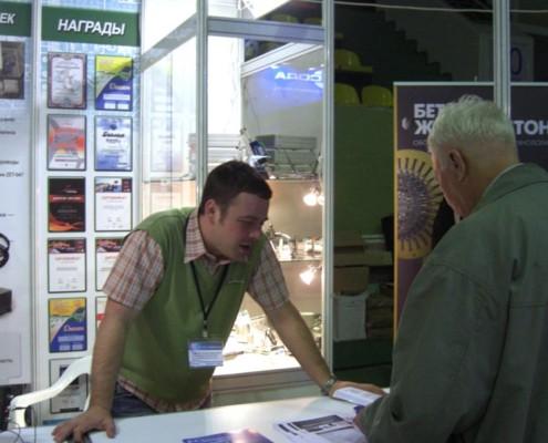 На выставке были представлены анализаторы спектра, сейсмостанции, шумомеры