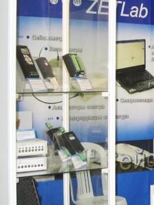 """Наш стенд Стенд, посвященный модулям АЦП/ЦАПна выставке """"Газ. Нефть. Технологии - 2010"""""""