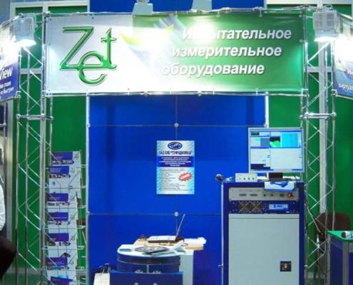 Система управления вибростендами занимала центральное место на выставке.