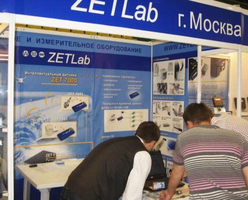 Демонстрация программного обеспечения ZETLab - анализировались сигналы с интеллектуальных датчиков