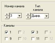 Настройка параметров АЦП