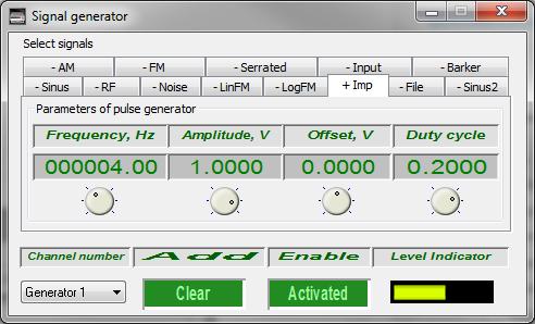 Signal generator - pulse signal generator - 1