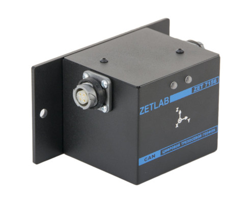 ZET 7156 digital short-term seismometer - sideview