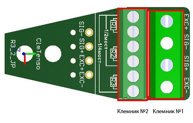 Кабель для подключения тензорезисторов к тензостанции