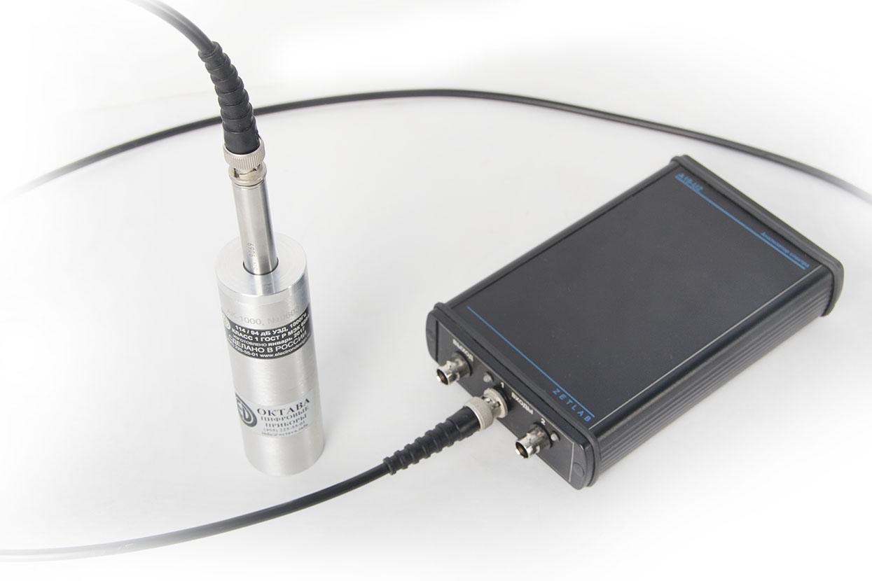 Akusticheskiy-kalibrator-AK-1000-v-komplekte-s-analizatorom-spektra-ZET-017-U2
