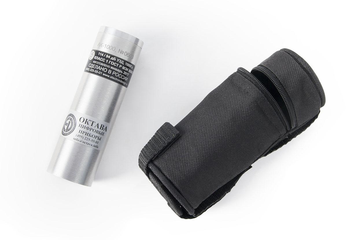 Akusticheskiy-kalibrator-AK-1000