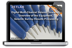 Digital Multi-Channel Seismic Streamer