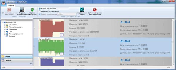 Просмотр параметров файлов