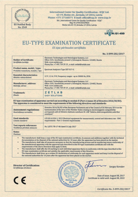 Sertifikat-sootvetsviya-trebovaniyam-E`MS-ES-na-analizatoryi-spektra-ZET-017-U-450x640