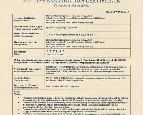 Sertifikat-sootvetsviya-trebovaniyam-E`MS-ES-na-analizatoryi-spektra-ZET-017-U-495x400