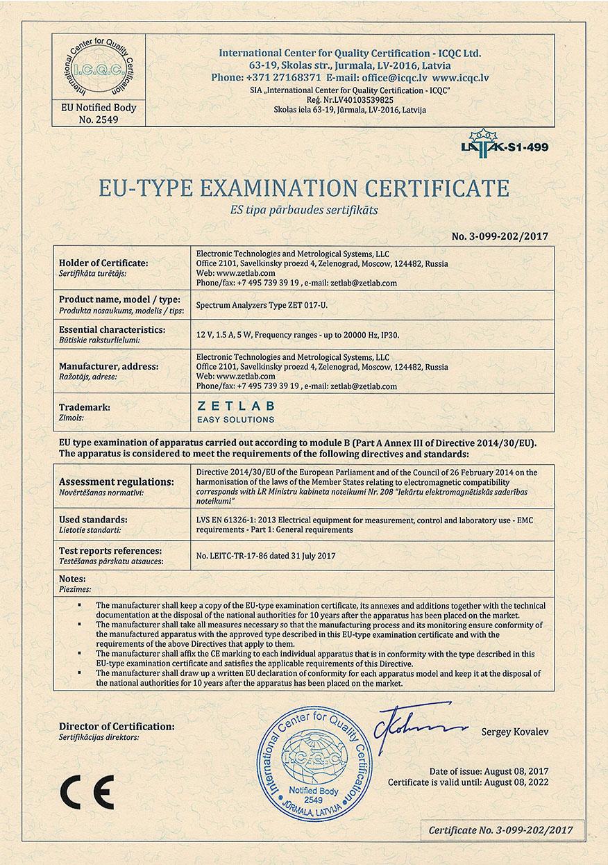 Sertifikat-sootvetsviya-trebovaniyam-E`MS-ES-na-analizatoryi-spektra-ZET-017-U