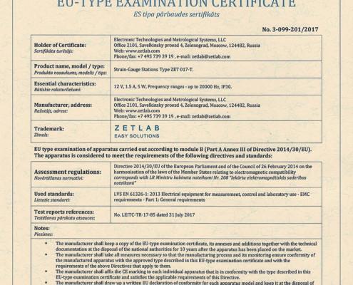 Sertifikat-sootvetsviya-trebovaniyam-E`MS-ES-na-tenzometricheskie-stantsii-ZET-017-T-495x400